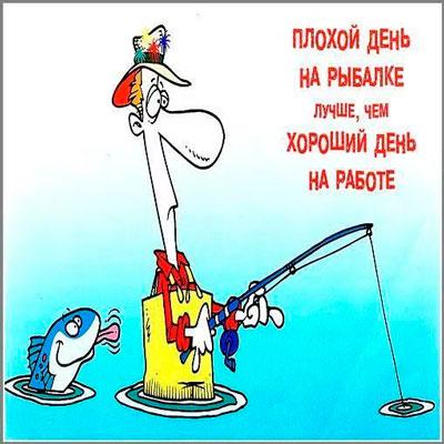 юмористические стихи рыбак рыбака